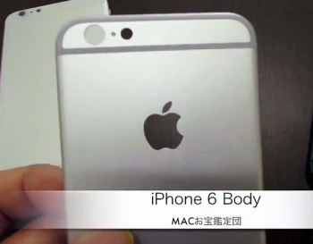 This Video Show a 4.7-inch iPhone 6 Body Compare with its Model and 5.5-inch iPhone 6 Model